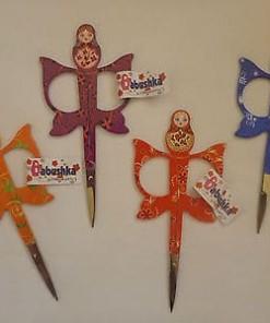Embroidery Scissors 4.3